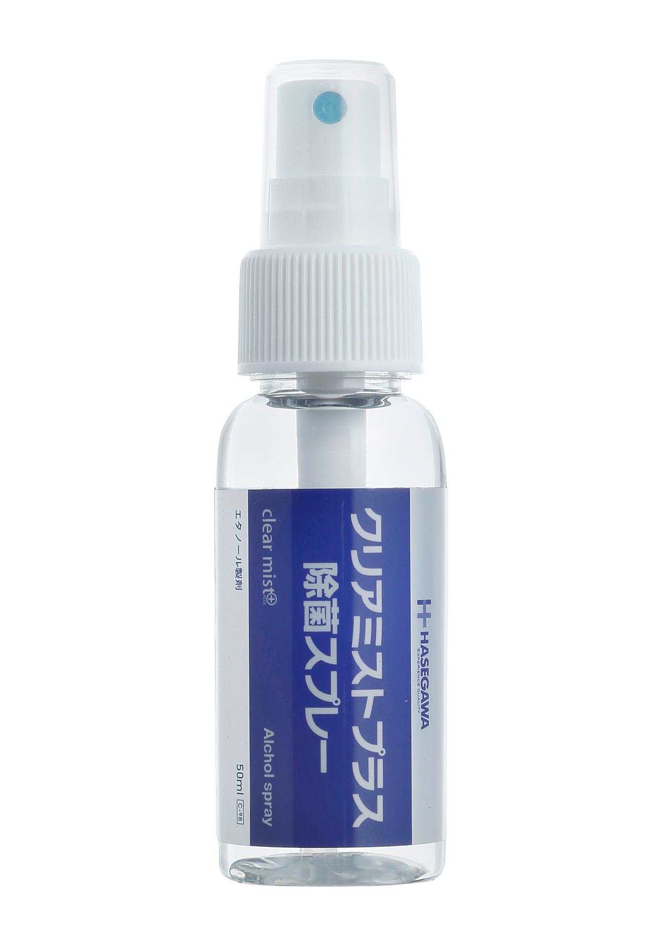 アルコール製剤(エタノール製剤) クリアミストプラス 除菌スプレー50ml