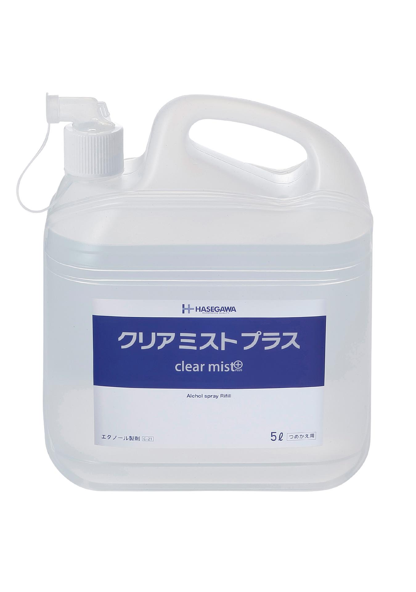 アルコール製剤(エタノール製剤) クリアミストプラス 5L(食品添加物)
