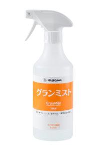クリーン・シェフ 野菜食器用洗剤 (5kg 10倍濃縮タイプ)