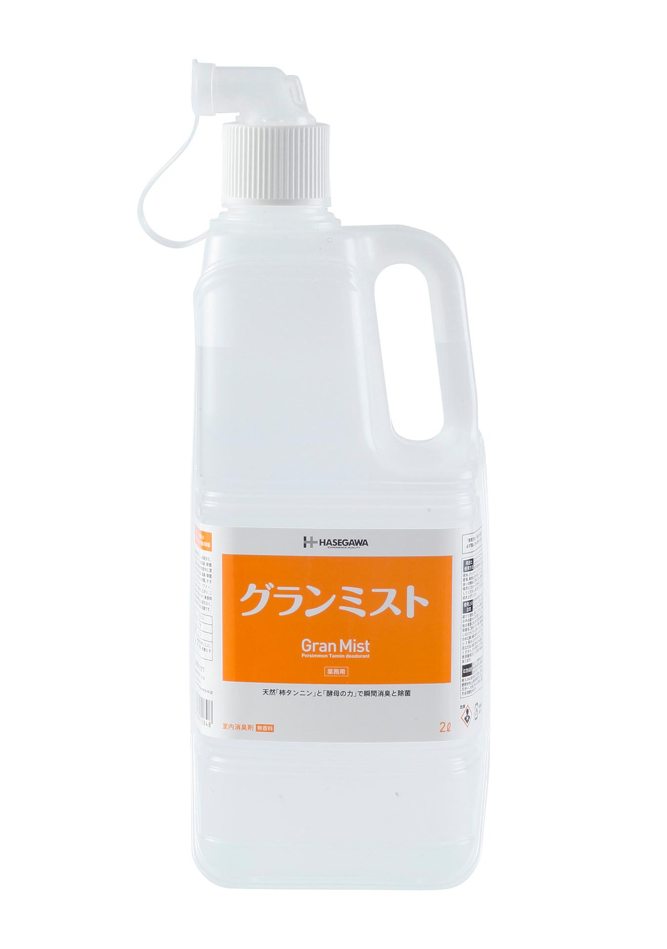 消臭・除菌スプレー グランミスト 詰替用(2L)